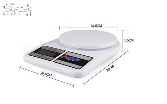 ترازوی آشپزخانه دیجیتال 10 کیلو گرمی از بازرگانی کیمیا