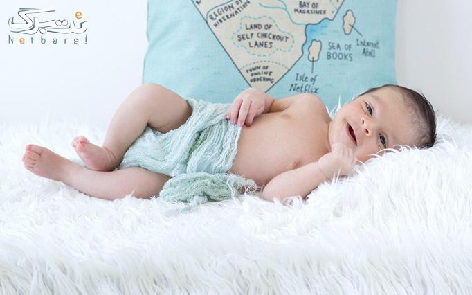آتلیه تخصصی کودک و بارداری بوکه با ثبت ماندگارترین خاطرات