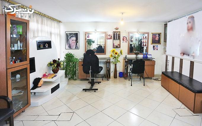 کاشت و ترمیم ناخن در آرایشگاه آتوسا