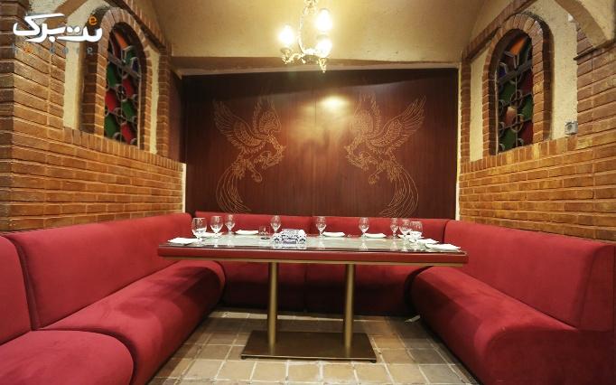 رستوران بین المللی سیمرغ با منوی کافی شاپ