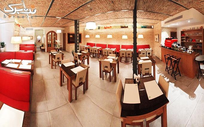 کافه رستوران زیر زمین با منوی باز کافی شاپ