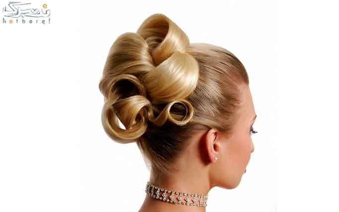 رنگ و شینیون مو درآرایشگاه ساقه طلایی