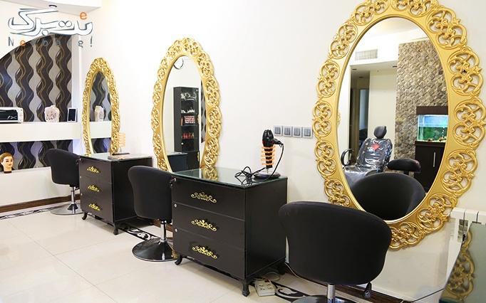 شینیون در آرایشگاه دلسا