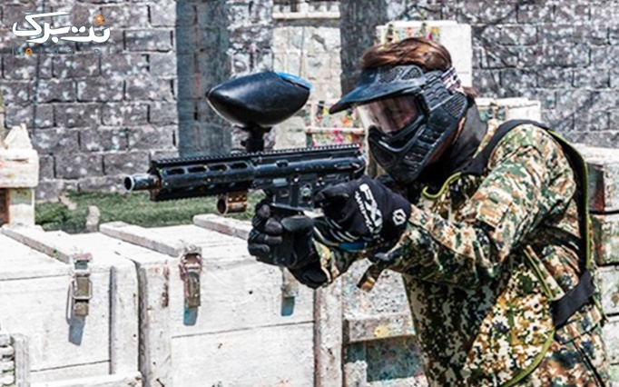 پینت بال قلعه مجموعه ای مجهز با 200 گلوله رایگان