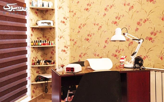 رنگ ریشه مو در آرایشگاه صدف بانو