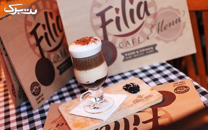 کافه فیلیا با منوی باز کافی شاپ