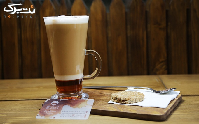 کافه آسمون با منوی باز کافی شاپ