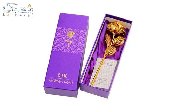 دکوری زیبا و چشم گیر با گل رز طرح طلا از فروشگاه آروگو 2