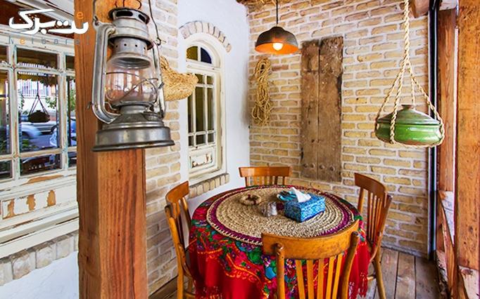رستوران گیلانی می لا کوی با منوی غذاهای گیلکی