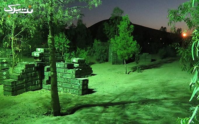 ورودی پینت بال باشگاه جنگلی  کوهستان