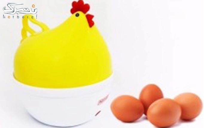 تخم مرغ پز برقی از فروشگاه مای شاپ