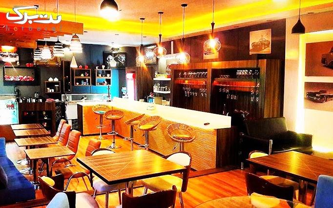 کافه کار با سرویس چای سنتی دو نفره
