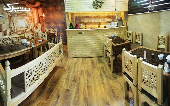 کافه ویانا با منوی باز غذاهای سرد و گرم
