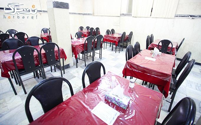 رستوران و کترینگ آفاق (تهرانی) با منوی غذاهای متنوع ایرانی