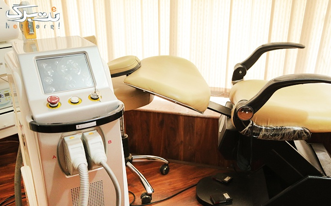 کویتیشن یا لاغری با rf در مطب خانم دکتر نیازی