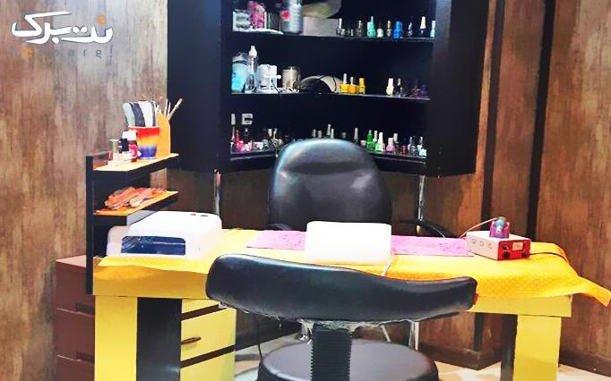 شینیون در آرایشگاه دیانا
