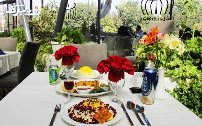 رستوران تراس با بوفه صبحانه