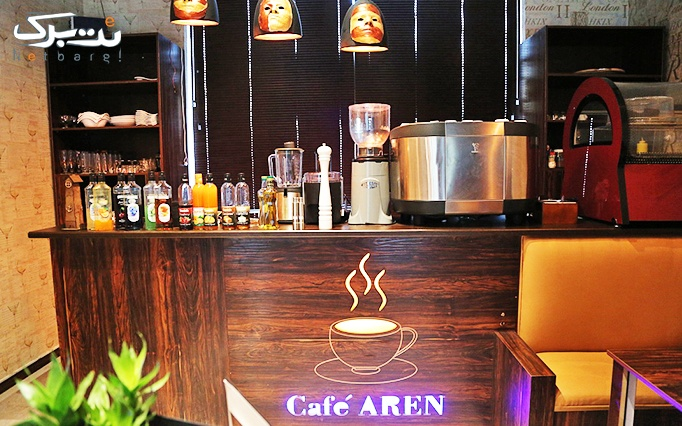 کافه آرن با منوی باز نوشیدنی یا گلاسه وشیک بستنی یا میان وعده
