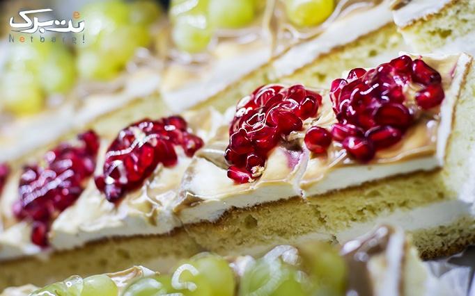 قنادی کاندیدا با انواع شیرینی و کیک خوشمزه و تازه
