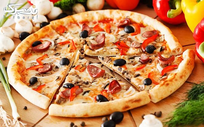 آموزش انواع پیتزا و پاستا در شهربانو