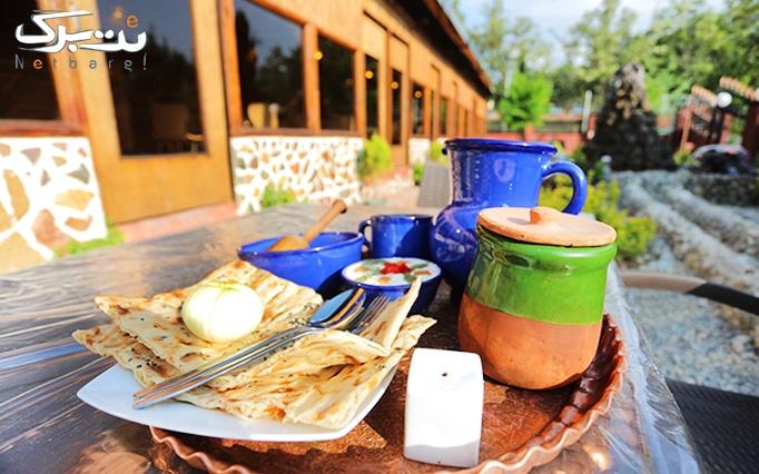 باغ رستوران کاج سرخه حصار با سرویس دیزی
