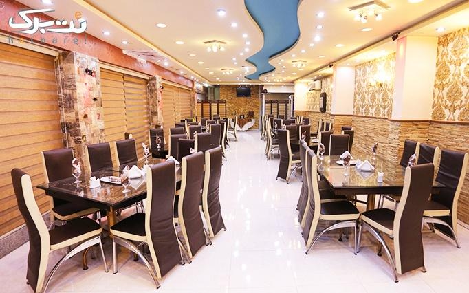 غذای اصلی، دسر و نوشیدنی در رستوران سیلور