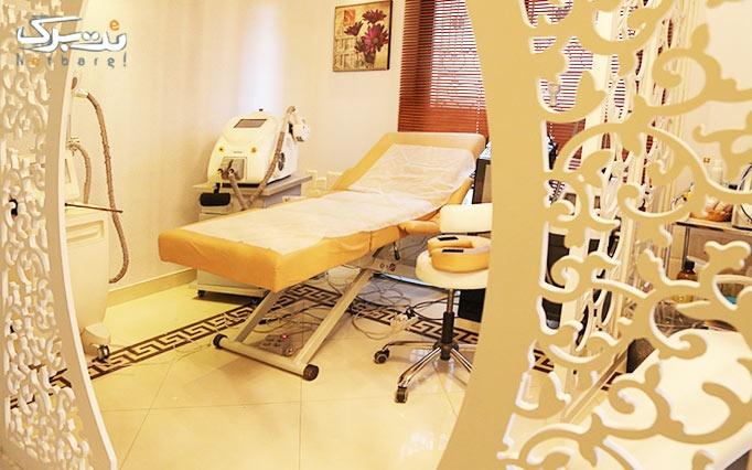 rf صورت و بدن و کویتیشن در مطب دکتر فولادی