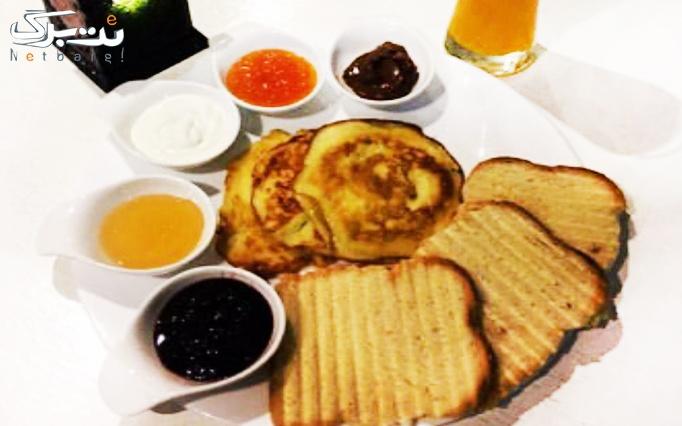 کافه پریس با منوی باز صبحانه