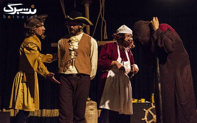 تئاتر کمدی اکتشافات در خانه مشق