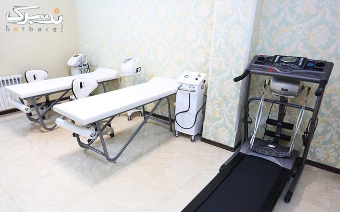 لیزر الکساندرایت در مطب خانم دکتر طبرستانی