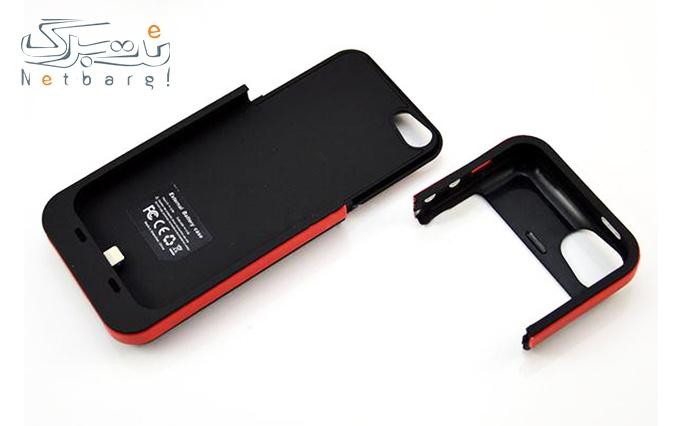 قاب باتری دار گوشی های آیفون از پارسیان تابان