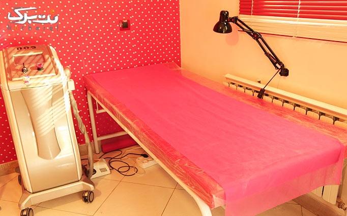 لیزر دایود در مطب خانم دکتر کمالی