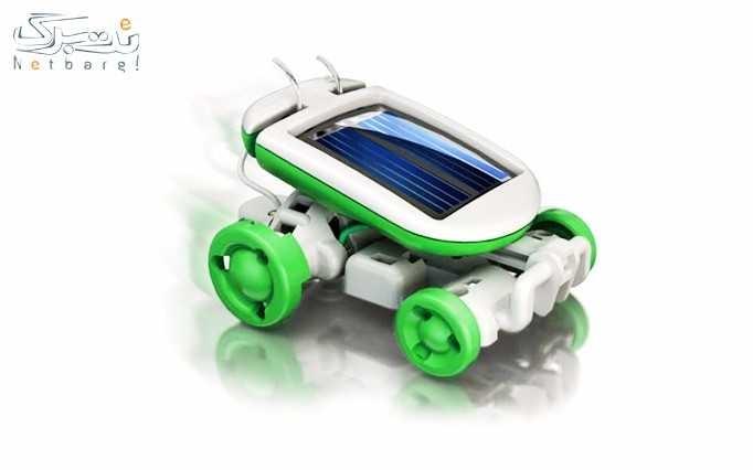 ربات خورشیدی 6 کاره از بازرگانی کیمیا