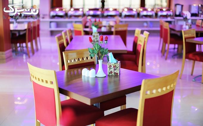 رستوران لوکس قصر آریا