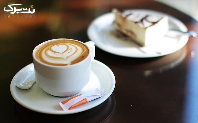 کافه هنر با منوی باز صبحانه