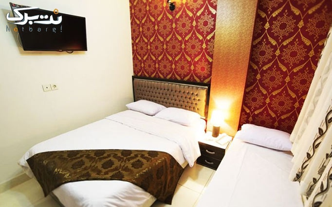 اقامت رویایی در هتل  2 ستاره رویا