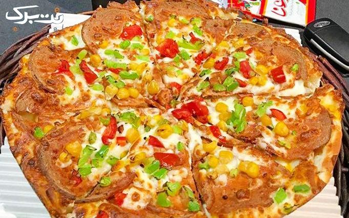پیتزا قارچ با منو باز انواع پیتزا