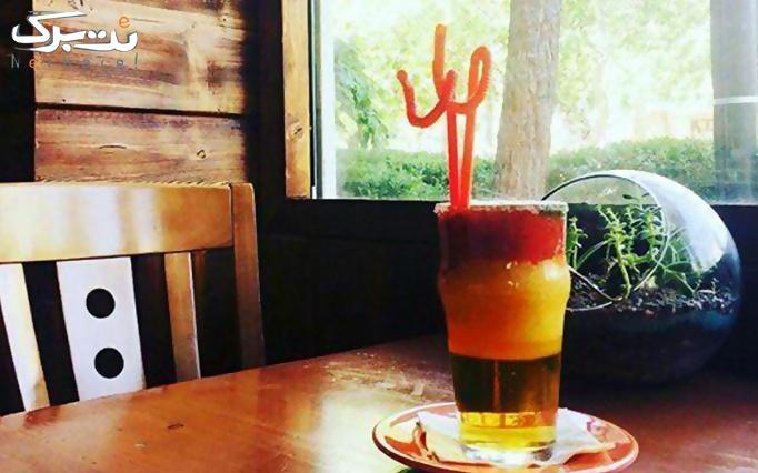 کافی شاپ ادن(سایه) با منوی باز کافه