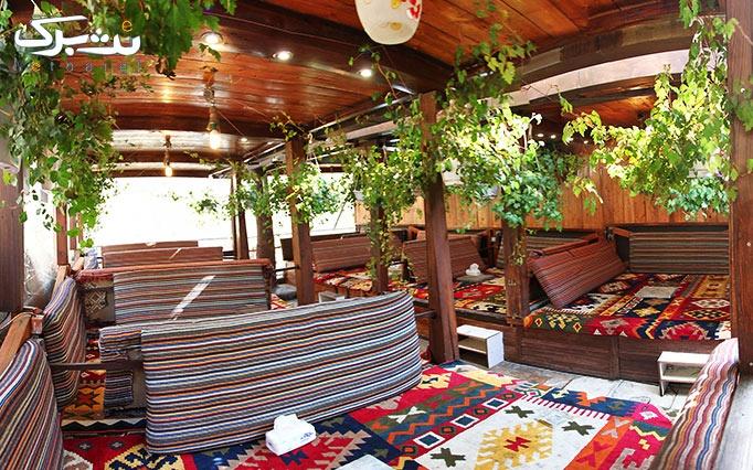 رستوران طوبی با منوی غذاهای متنوع و چای سنتی