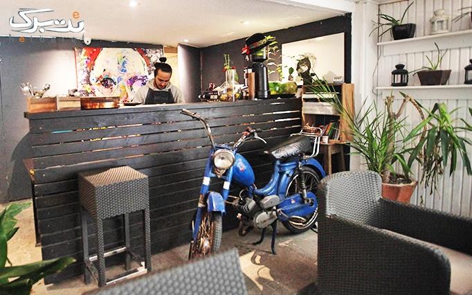 کافه رستوران سایه با منوی باز کافه و نوشیدنی ها