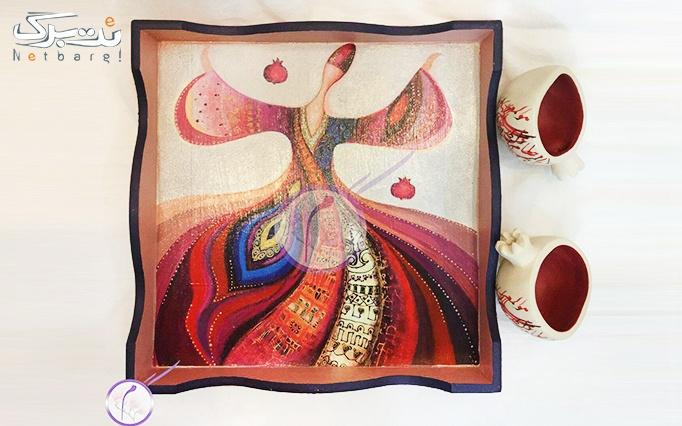 سینی چوبی پتینه طرح شب یلدا از مگنولیا