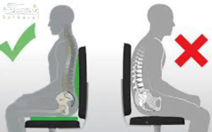 انواع پشتی طبی صندلی خودرویی در مرکز پزشکی بهار