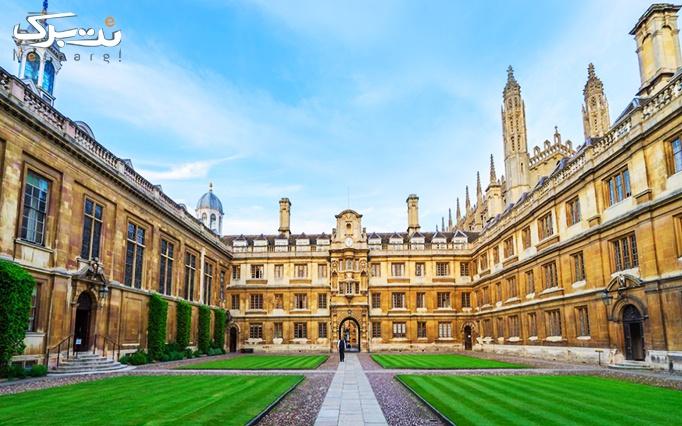 دوره های آمادگی امتحانات دانشگاه کمبریج در مهان
