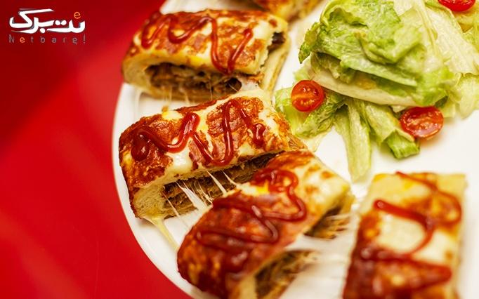 رستوران ایتالیایی استارویچ با منوی باز