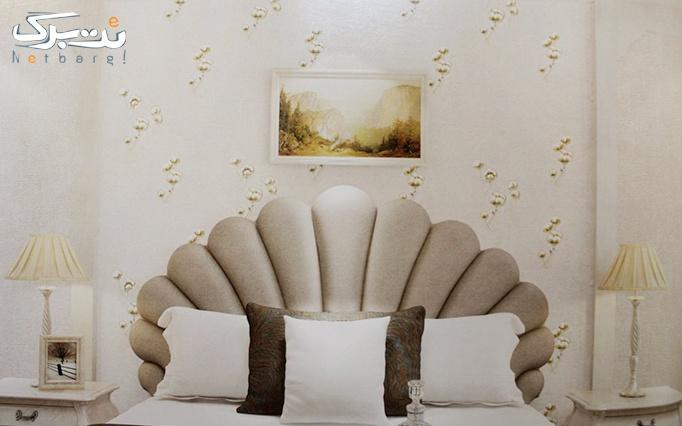 کاغذ دیواری گل برجسته از کاغذ دیواری آلبا