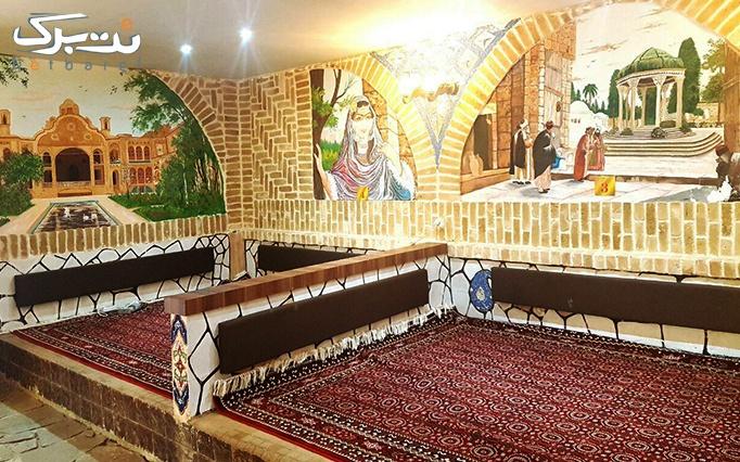 غذا ترکمنی گونش با آش ترکمنی در وعده شام