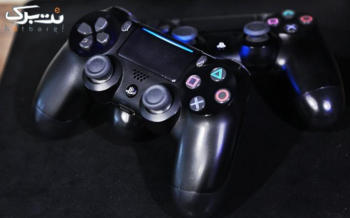 خانه گیم ریلود با بازی های آنلاین
