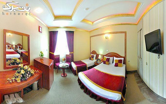اقامت  همراه با صبحانه در هتل 3 ستاره میامی