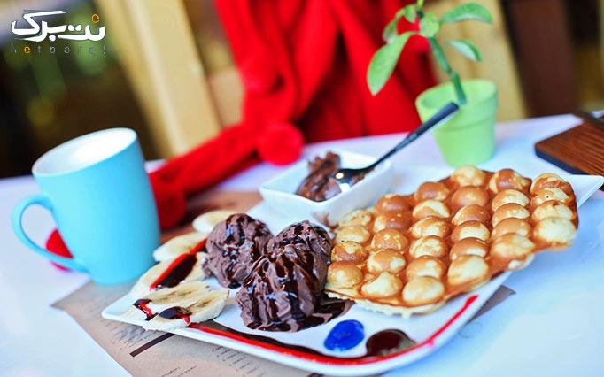 کافه اشوان با منوی باز صبحانه های مقوی و خوشمزه