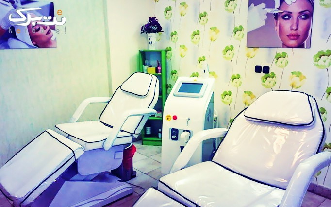 لیزر SHR در مطب  دکتر زمردی